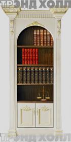 Составная библиотека «Каролина»