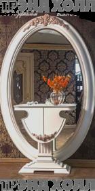 Консоль с зеркалом BLANC de NOIRS